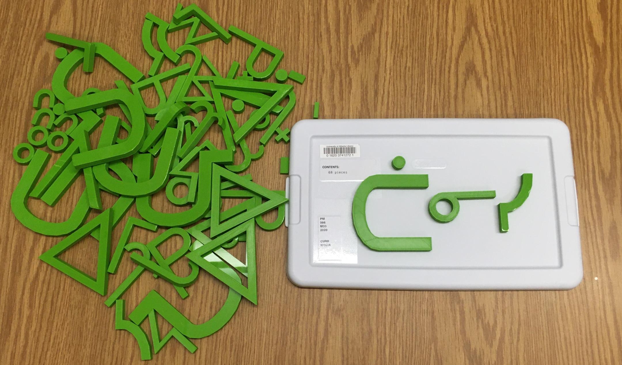 Kit syllabique imprimé en 3D pour aider à l'enseignement de la langue crie indigène