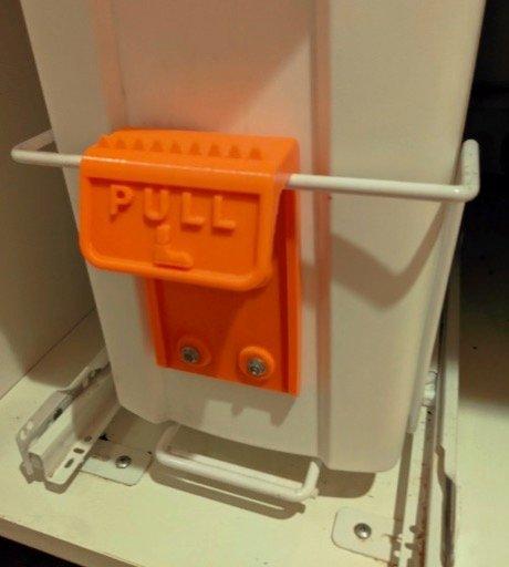 Tirette de pied de poubelle #3Dprinting #3DThursday